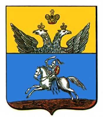 Герб Себежа.