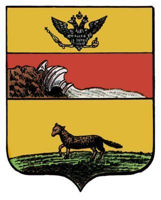 Герб Богучара.