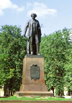 Памятник И.Е.Репину.
