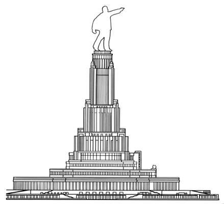 Дворец Советов.  Проект Б.М.Иофана, В.А.Щуко и В.Г.Гельфрейха.  1935–1937.