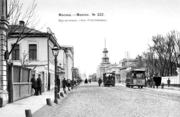 Улица Пречистенка вначале XXв.