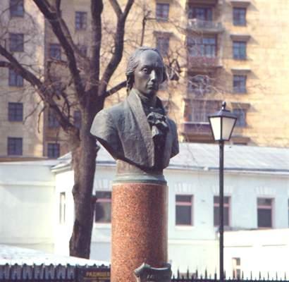 Бюст А.Н.Радищева наВерхней Радищевской улице.