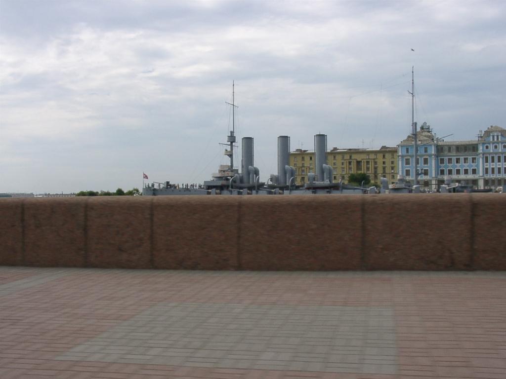 АВРОРА фото №2
